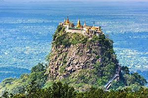Voyage Entre Nous Trésors Birmans entre nous